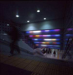 Tamagawa-REDON.jpg